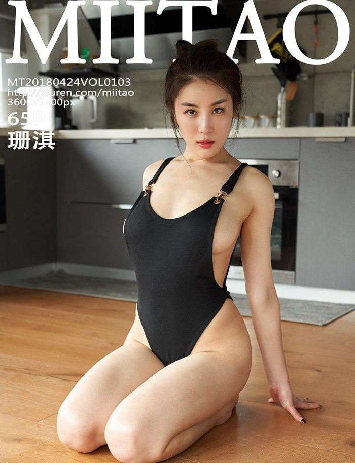 [MiiTao蜜桃社]2018.04.24 VOL.103 珊淇[65+1P/166M]